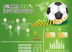 足球信息�D表