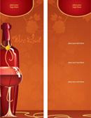 红酒宣传单