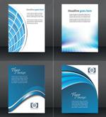 蓝白色单页广告