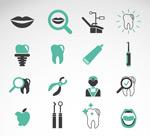 牙齿保健图标