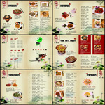中国风菜单设计
