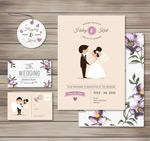 紫色婚礼卡片