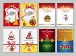 圣诞节简洁卡片