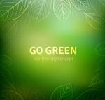 绿色树叶光晕背景