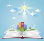 书本中的环保城市