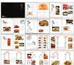 中国风菜谱矢量