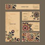 欧式古典花纹名片