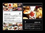 日式料理宣传单