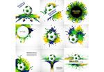 巴西足球矢量