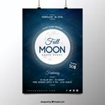 酒吧月亮主题海报