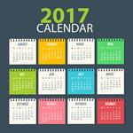 2017矢量日历