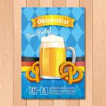 卡通啤酒节海报