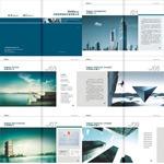 公司企业画册设计