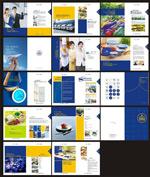 企业画册设计矢量