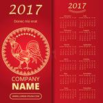 2017鸡年名片日历