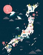 日本度假旅游