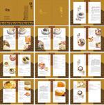 中餐菜谱矢量