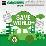 环保汽车节能减排