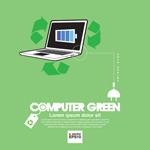 绿色环保笔记本