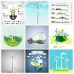 节能环保主题矢量