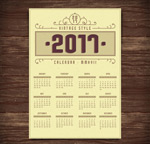 2017复古风日历