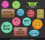 彩色促销标签
