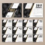 多边形2017日历