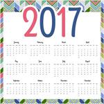2017民族花纹日历