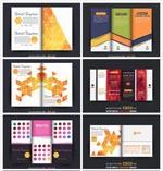 商务公司画册