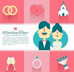 新人和婚礼元素