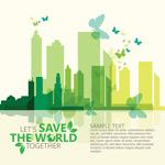 环保城市剪影