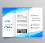 商业三折页传单