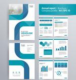 蓝色商业画册折页