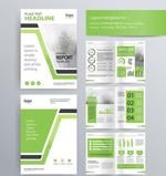 绿色图形边框画册