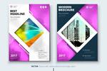 印刷品封面设计