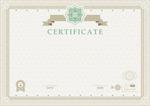 高档证书模板