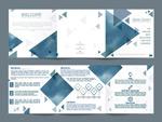 几何元素三折页