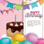 生日主题封面