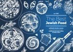 手绘犹太食品菜单