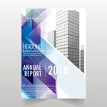 年度报告画册封面