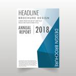 商业年度报告画册