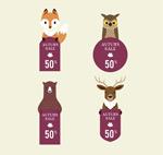 动物装饰折扣标签