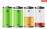 彩色电池能源