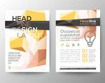 抽象几何企业画册