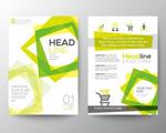 几何企业画册传单
