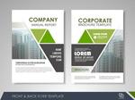 企业宣传页设计