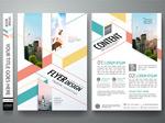 时尚企业画册传单