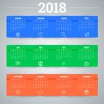 2018年彩色日历