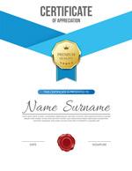 蓝色绶带奖章证书
