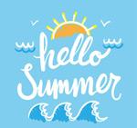 你好夏季艺术字